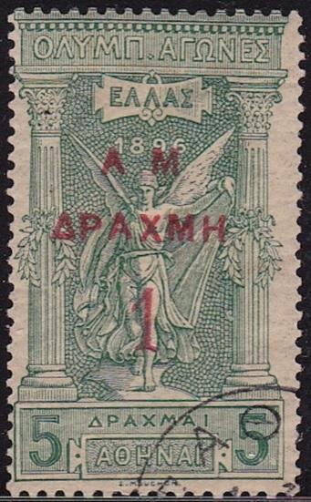1900 am 1dr cto