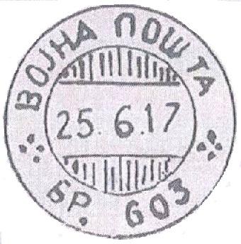 Cachet militaire Serbe