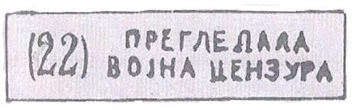 Censure Serbe numéro a gauche