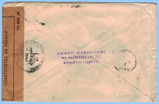 lettre 2