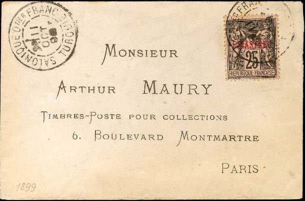 Arthur Maury