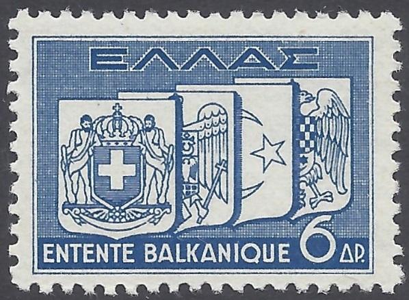 Entente Balkanique Grece 1938