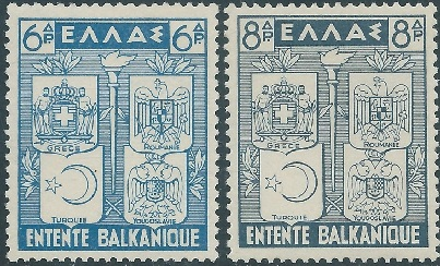 Entente Balkanique Grece