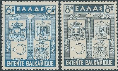 Entente Balkanique Grece