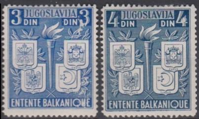 Entente Balkanique Yougoslavie