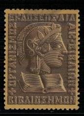 Fiscaux bibliotheque 1964