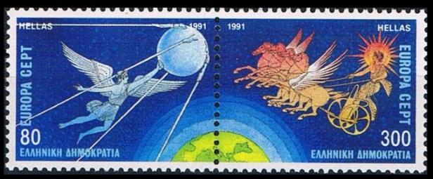 Grece Europa 1991-2