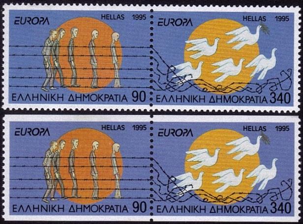 Grece Europa 1995