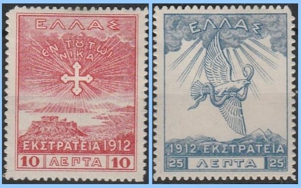 Campaign 1912