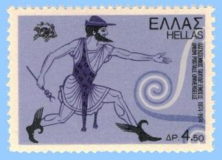UPU Hermes 1974
