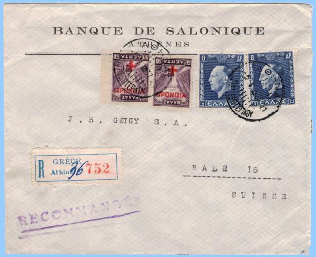 Banque de Salonique Athènes