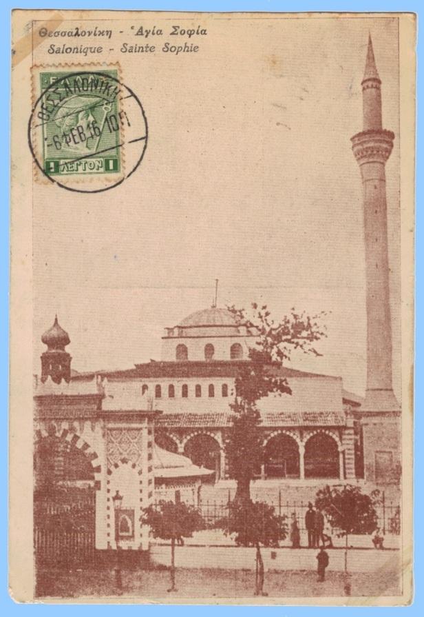 Sainte-Sophie CP 1916 recto