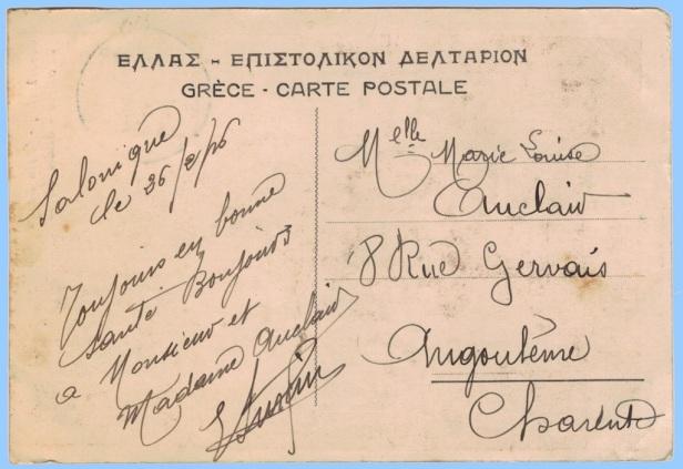 Sainte-Sophie CP 1916 verso