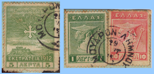 Zouave timbres