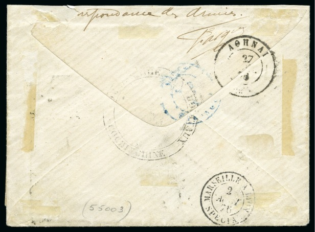 1876 Envelope addressed to George Coundouriotis, Officier verso