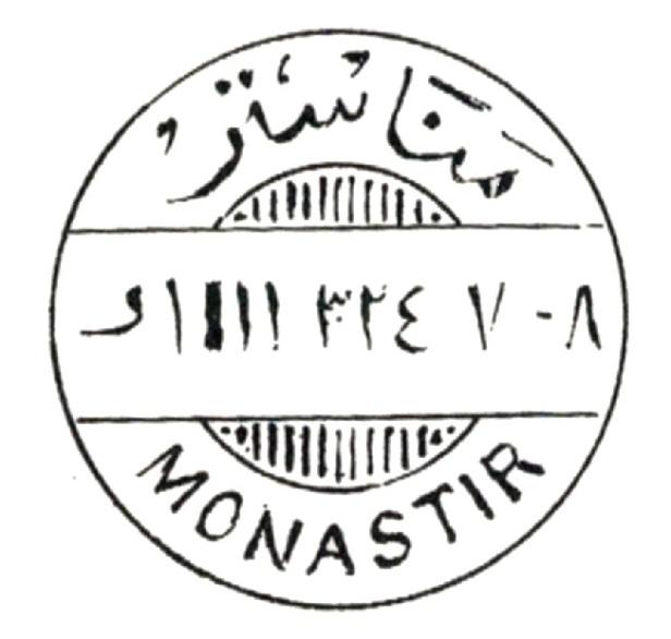 Cachet Monastir