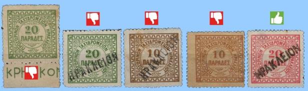 1898 Crete