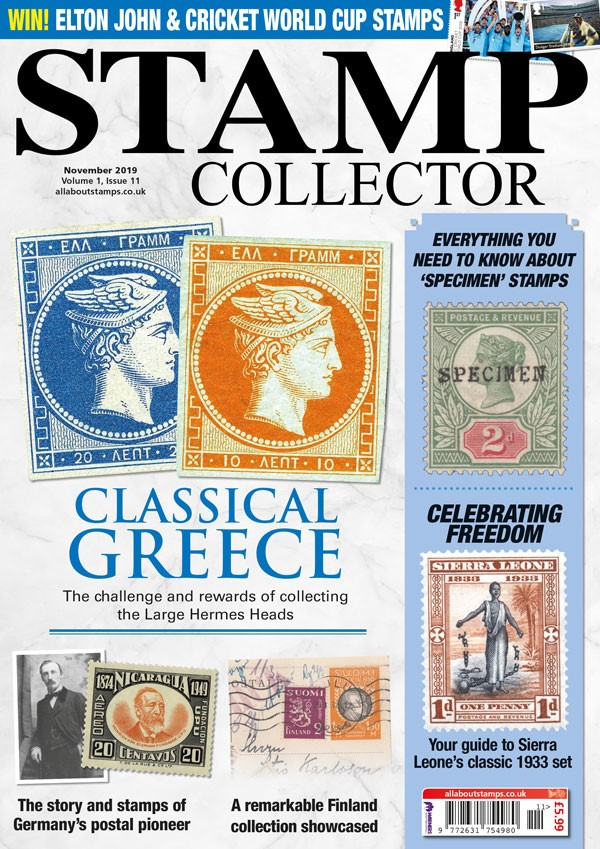 StampCollector2019