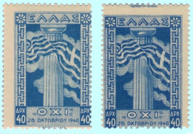 oxi-1945.jpg