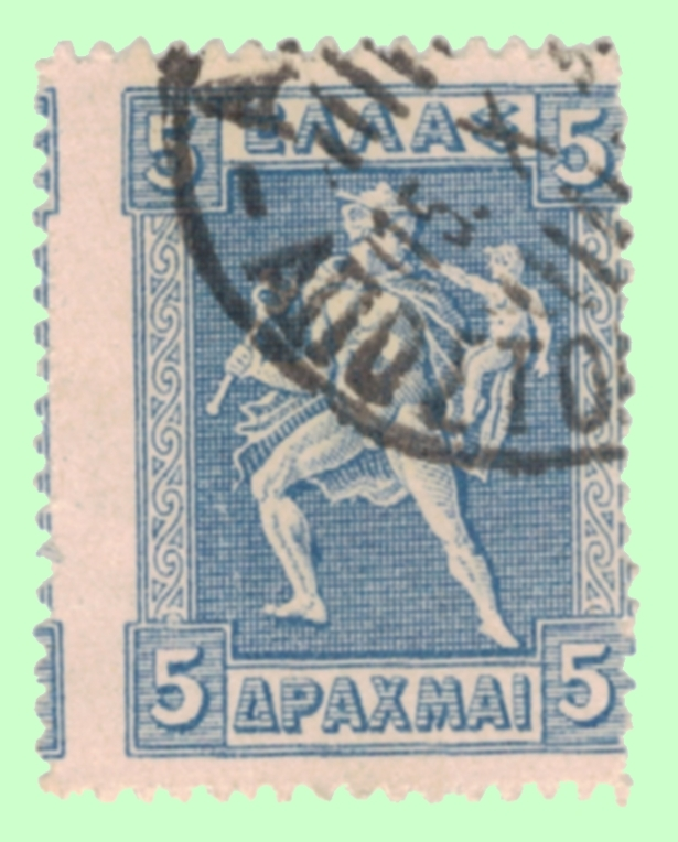 Piquage 5 drachmes
