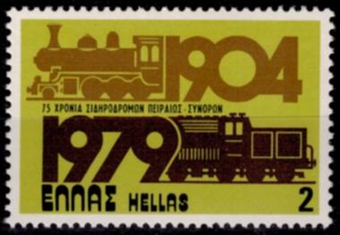 1979 ligne lepirée athenes frontieres