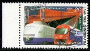 1999 train