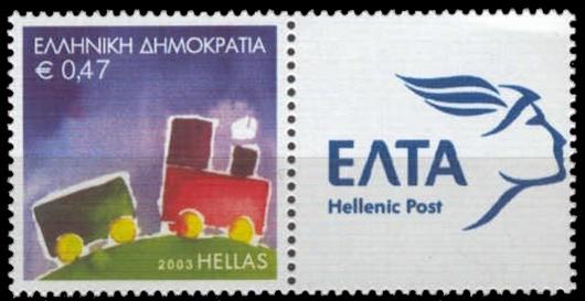 2003 train