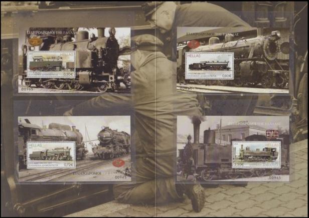 2015 railway