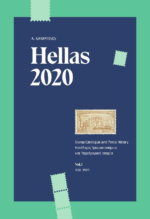 hellas 1 2020