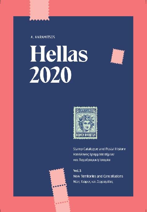 hellas 3 2020
