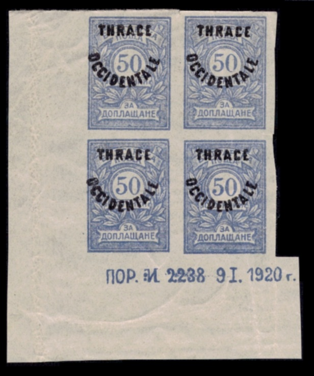 Thrace surcharge taxe