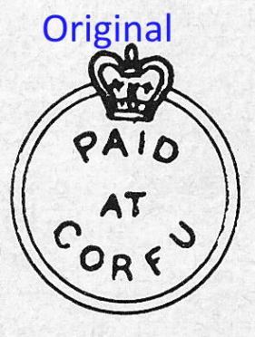 paid-a11