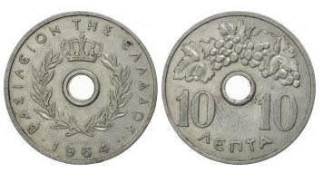 10 lepta 1964