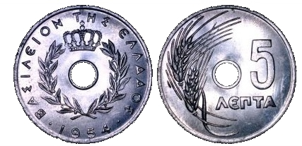 5 lepta 1954