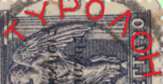 1920 thrace obli 20 lepta c