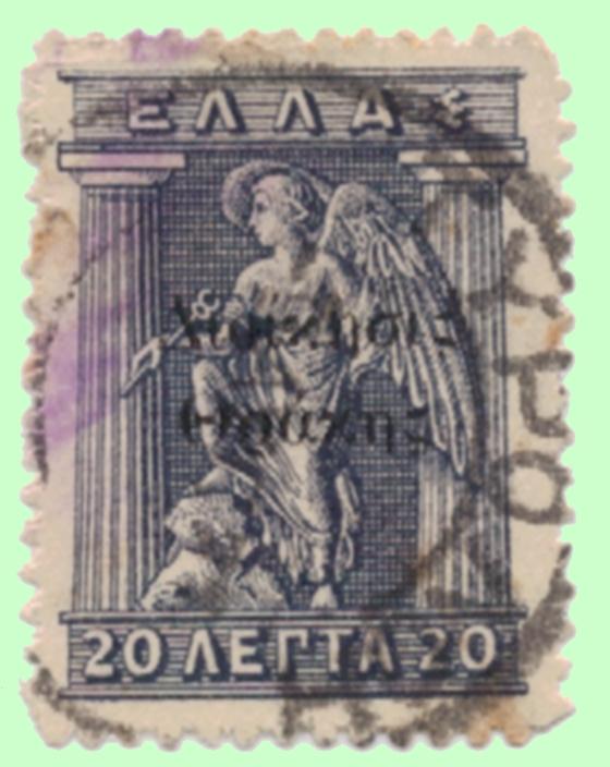 1920 thrace obli 20 lepta