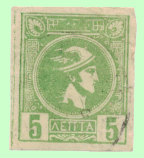 5 lepta small hermes head