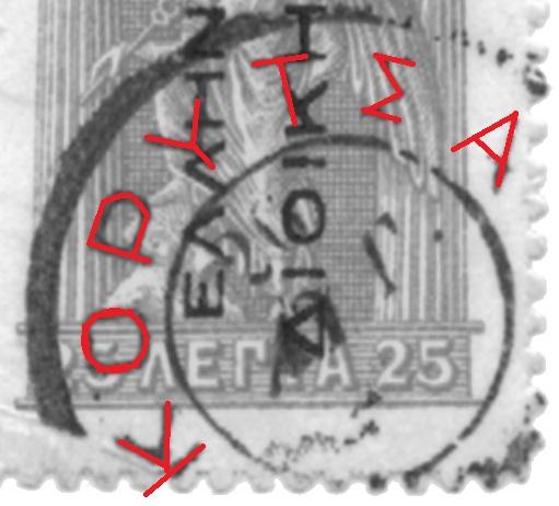 korytsa 1913 litho b