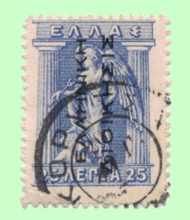 korytsa 1913 litho